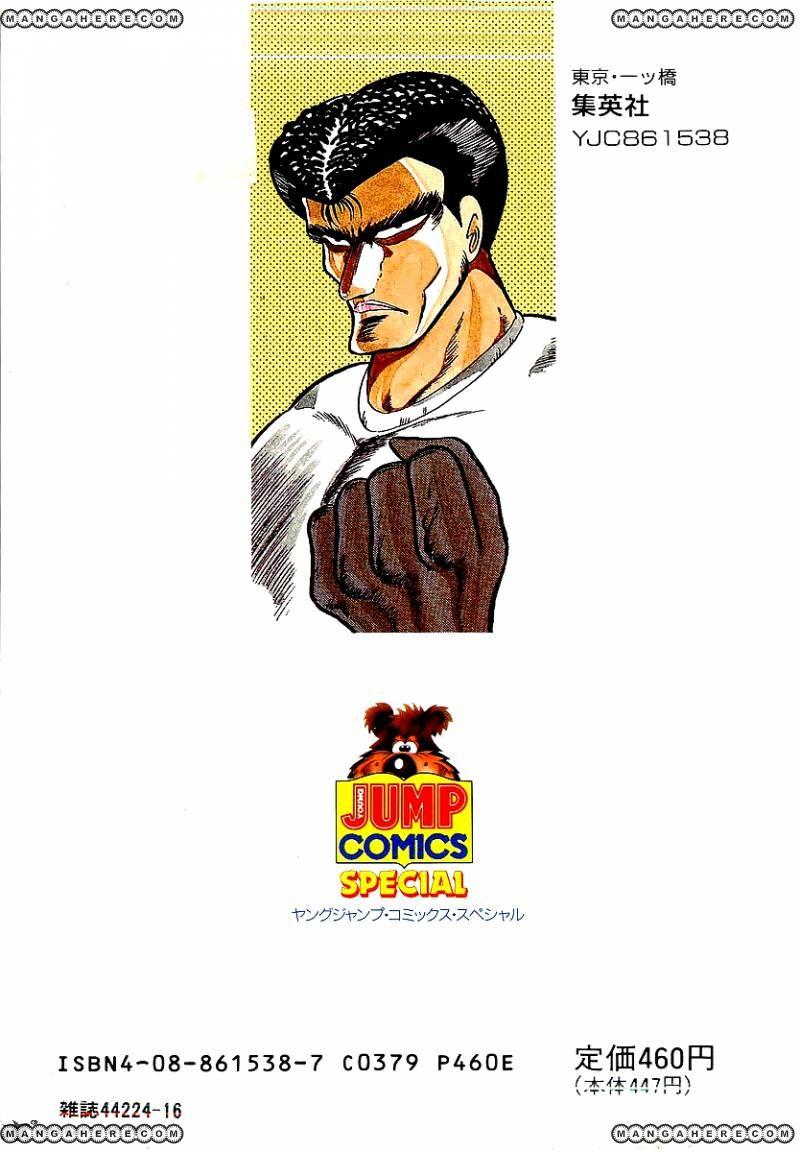 Osu Karatebu 69 Page 2