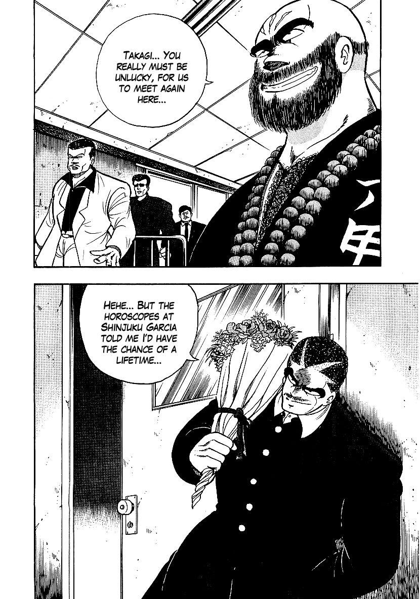 Osu Karatebu 71 Page 2
