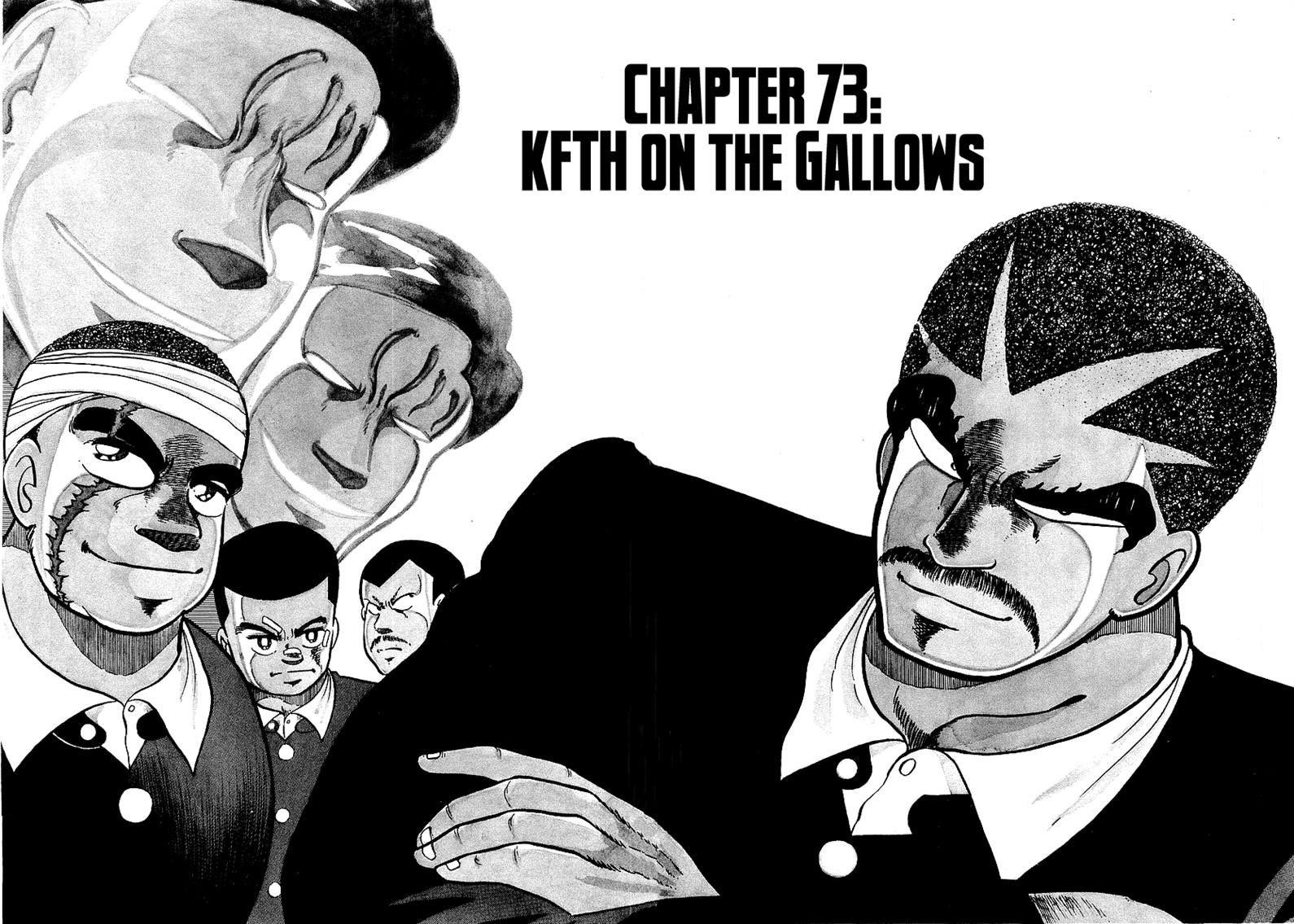 Osu Karatebu 73 Page 2