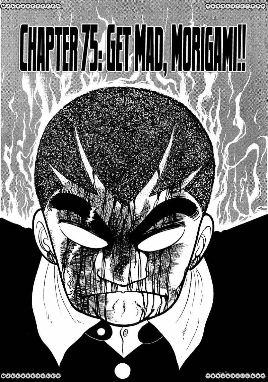 Osu Karatebu 75 Page 1