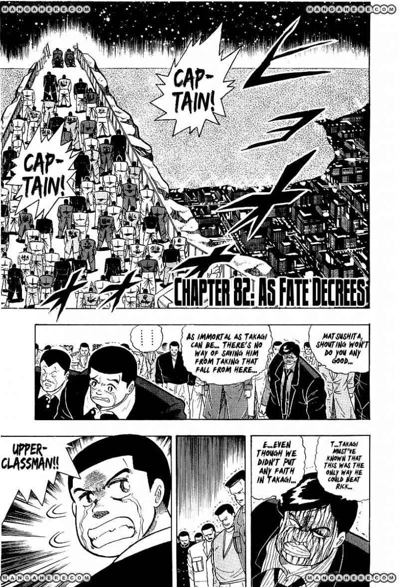 Osu Karatebu 82 Page 1