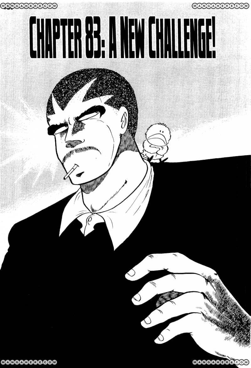 Osu Karatebu 83 Page 1