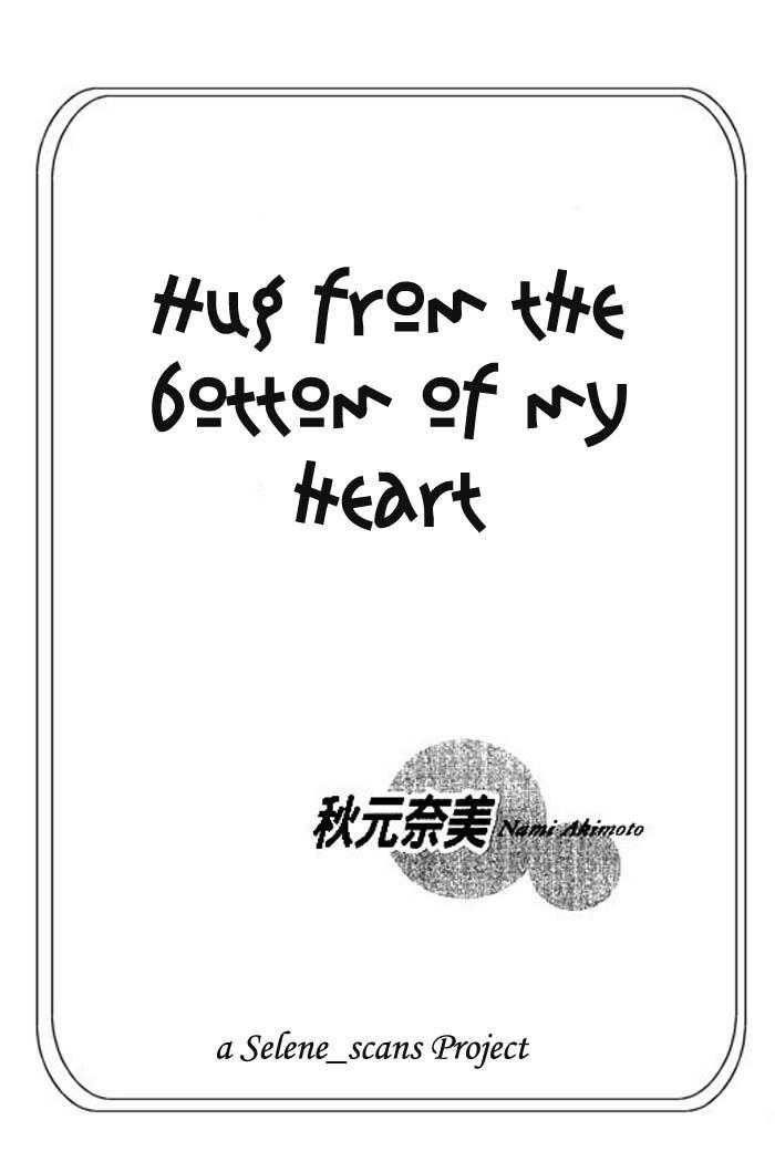Kokoromade Daite 1 Page 2