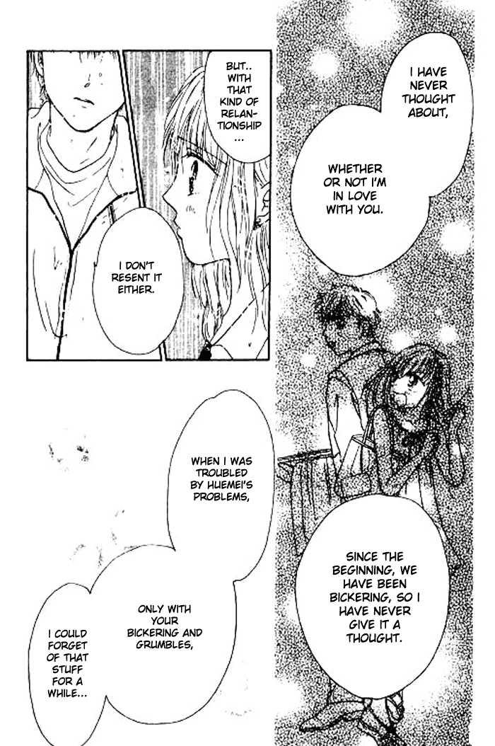 Kokoromade Daite 1.4 Page 2