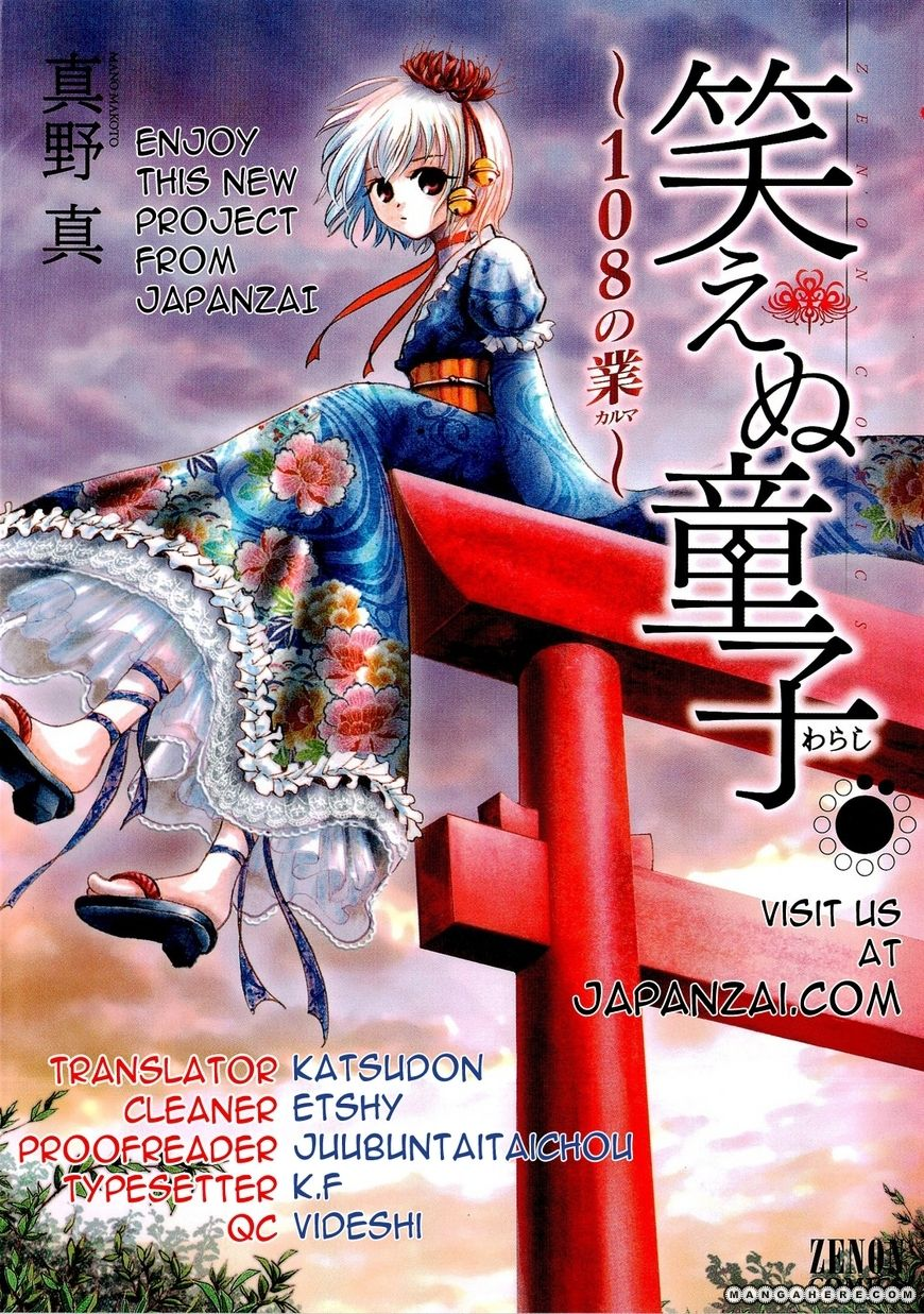 Waraenu Douji - 108 no Gou 3 Page 1