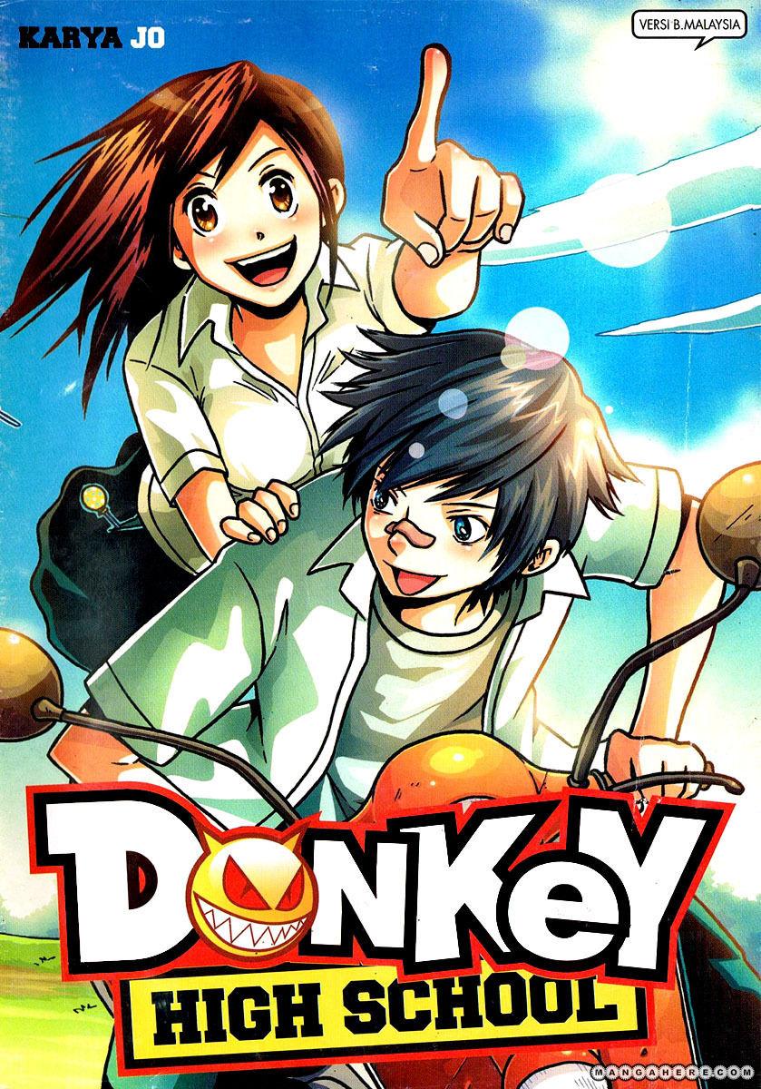 Donkey High School 1 Page 1