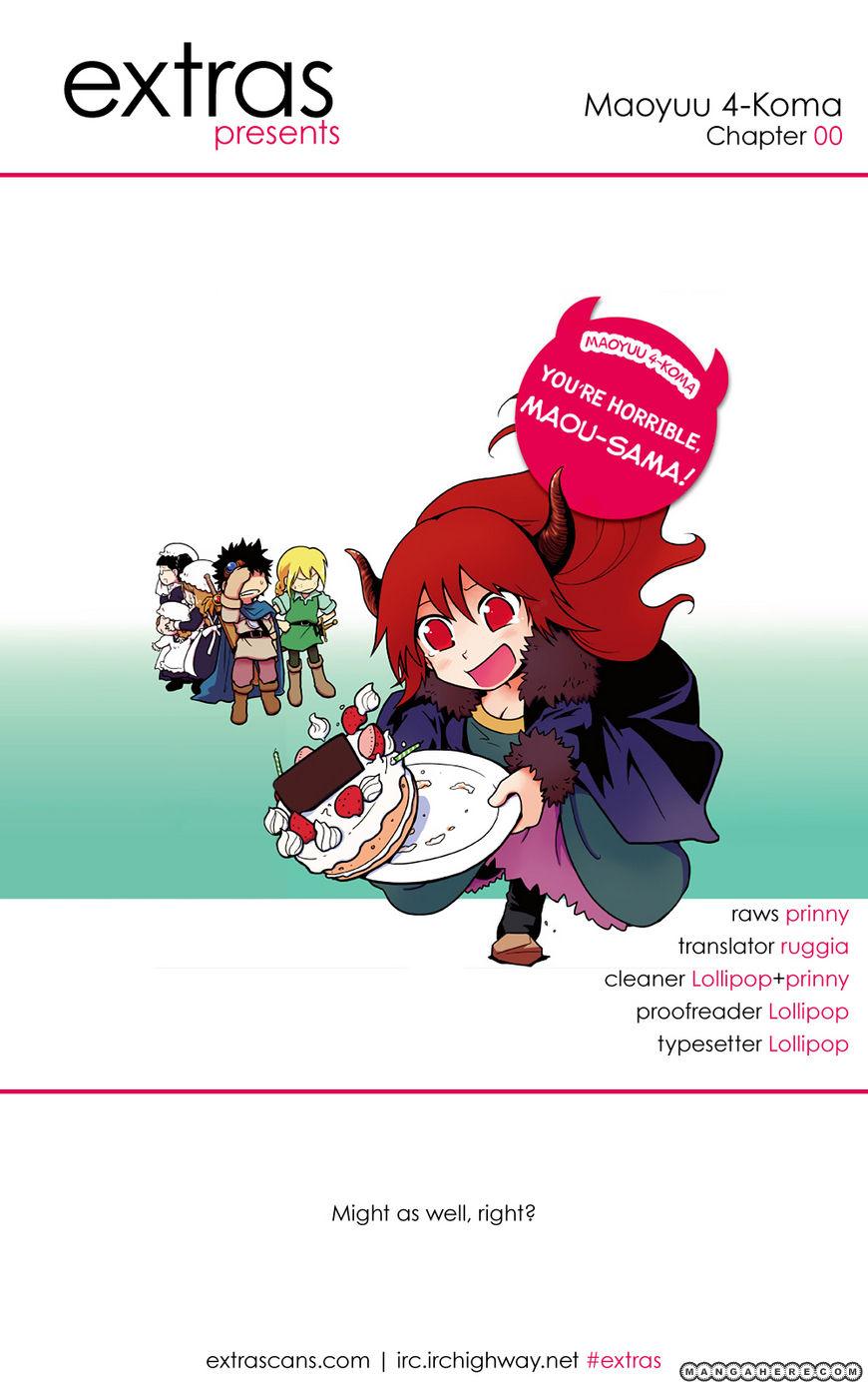 Maoyuu 4-Koma: You're Horrible, Maou-sama! 0 Page 1