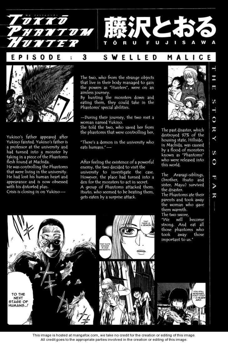 Tokko 9 Page 1