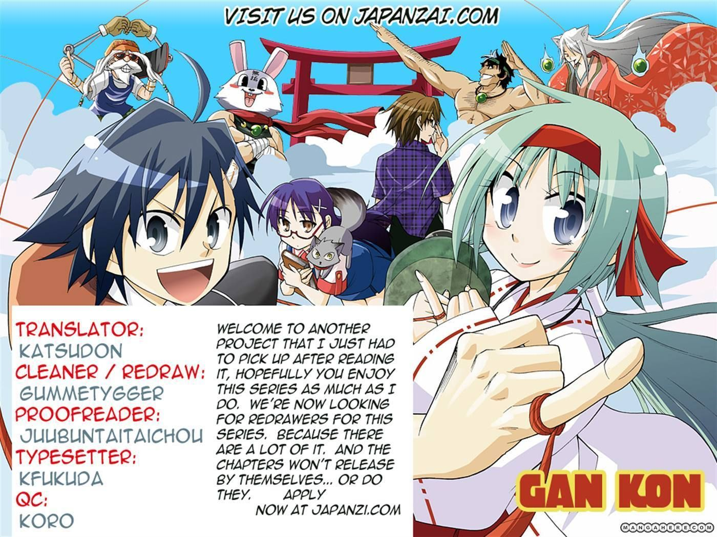 Gan-Kon 1 Page 1