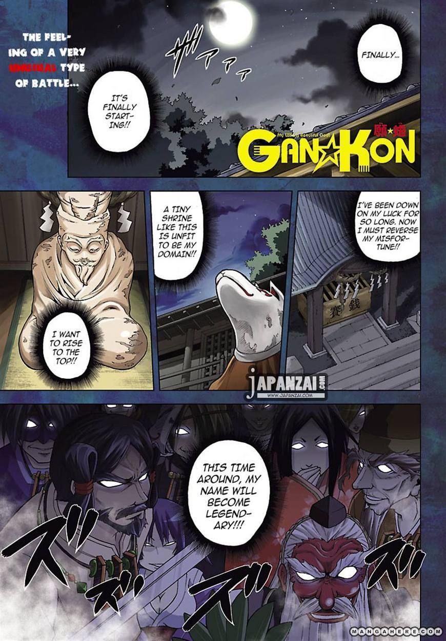 Gan-Kon 1 Page 2