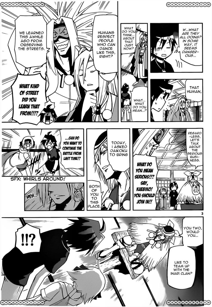 Gan-Kon 15 Page 3