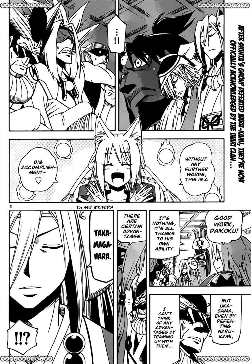 Gan-Kon 19 Page 2
