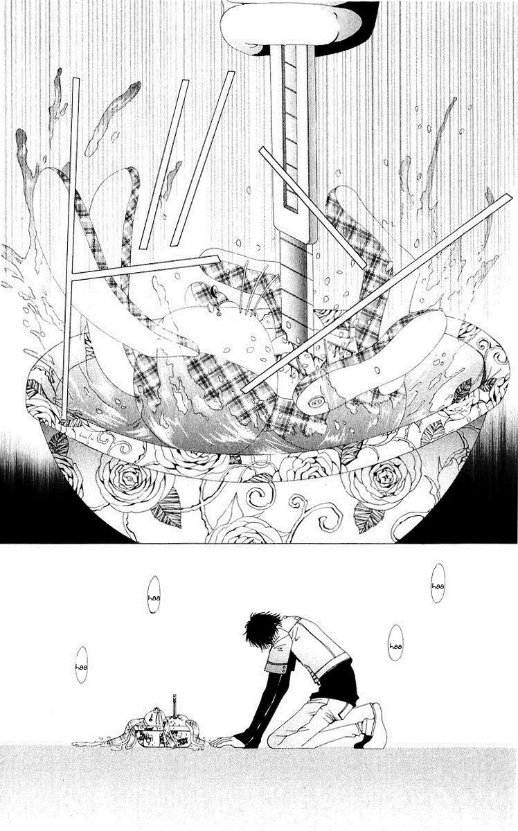Renai Shinjuu 2.2 Page 4