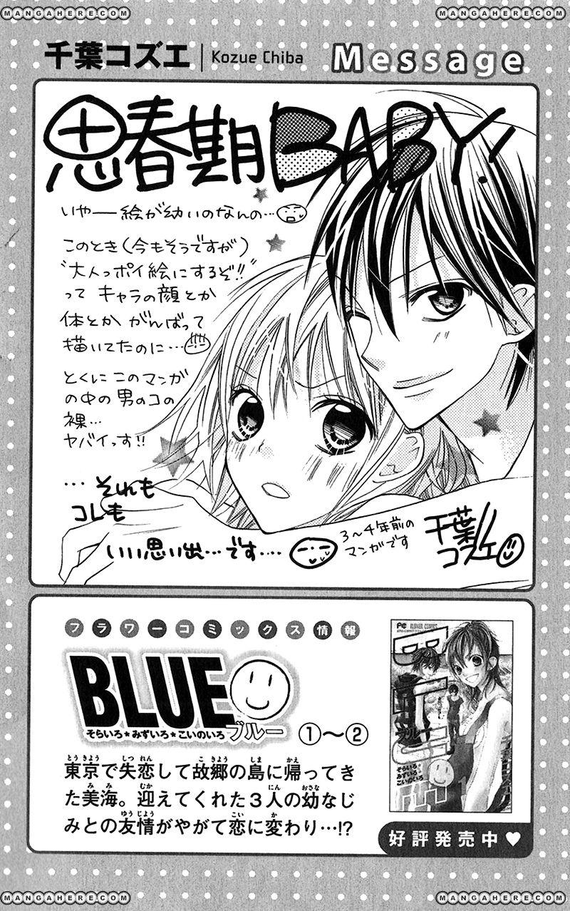Houkago, Kimi to Koi o Shite. 3 Page 2