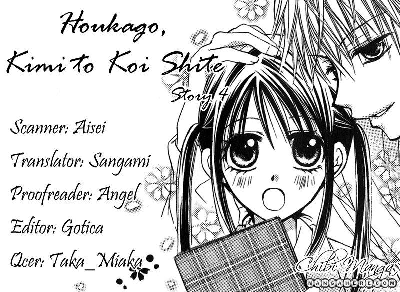 Houkago, Kimi to Koi o Shite. 4 Page 2