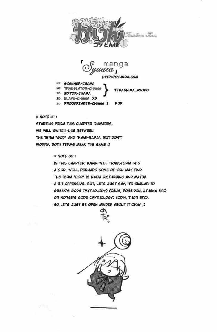 Kamichama Karin 2 Page 1