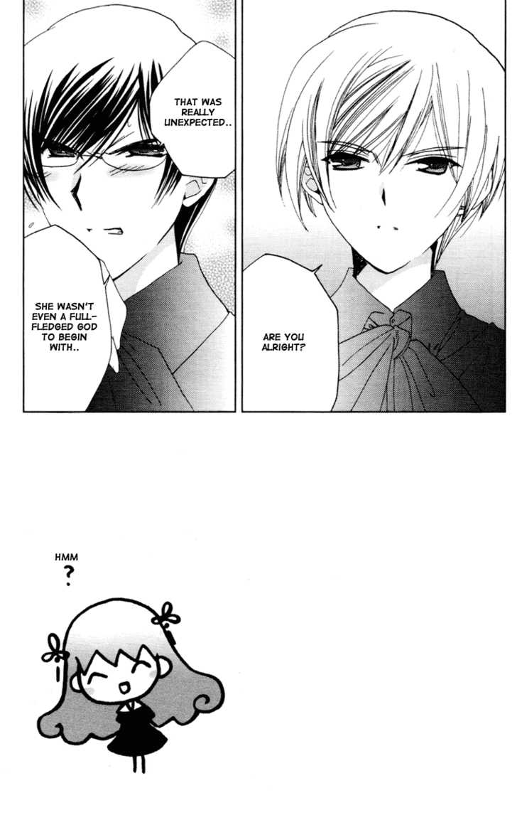 Kamichama Karin 10 Page 3