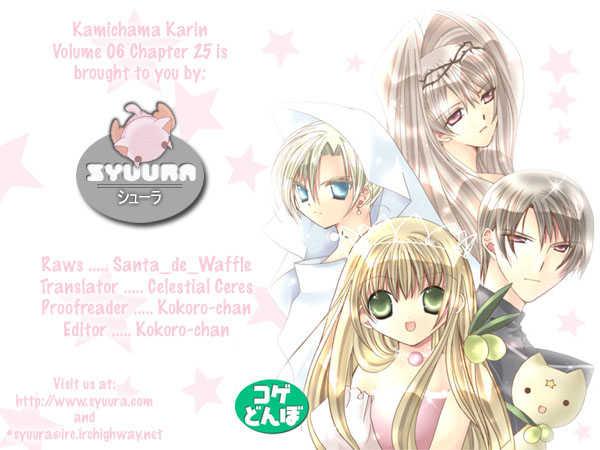 Kamichama Karin 25 Page 1