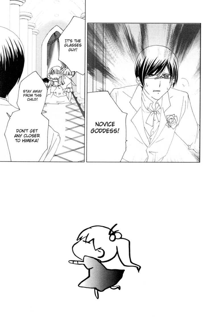 Kamichama Karin 30 Page 3