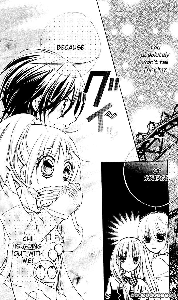 Chocolate (FUKUSHIMA Haruka) 7 Page 2