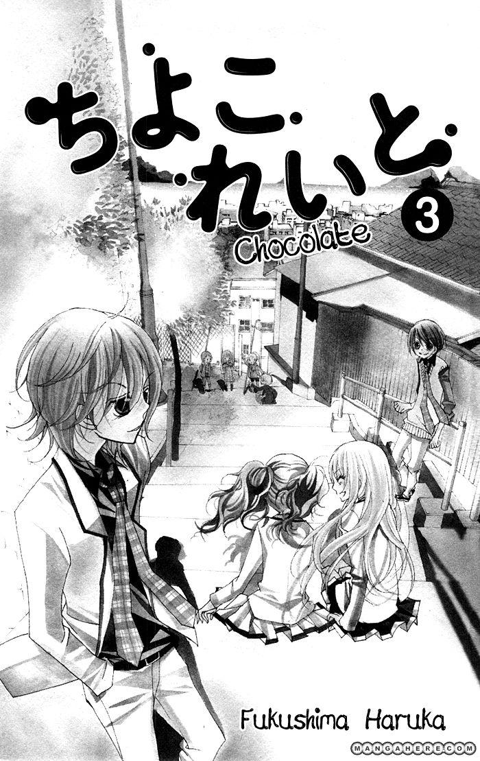 Chocolate (FUKUSHIMA Haruka) 9 Page 1