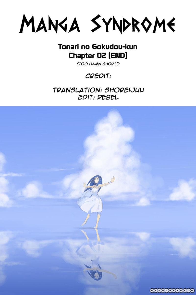 Tonari no Gokudou-kun 2 Page 1