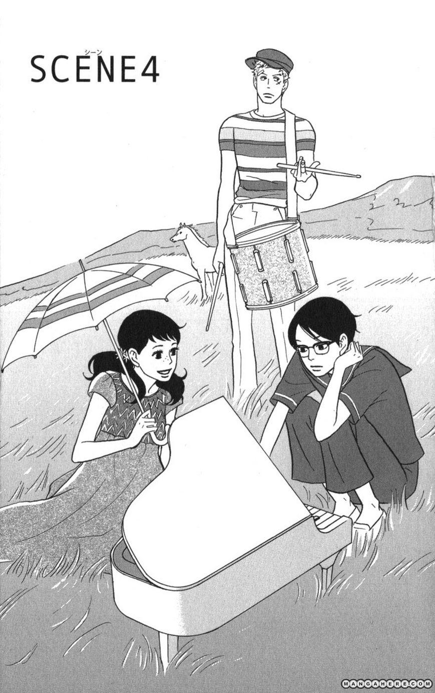 Sakamichi no Apollon 4 Page 1