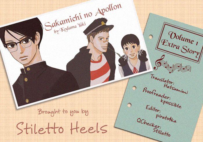 Sakamichi no Apollon 5.5 Page 1