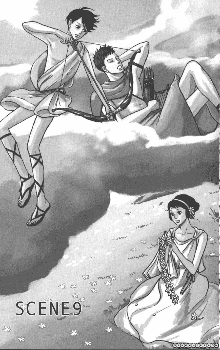 Sakamichi no Apollon 9 Page 1