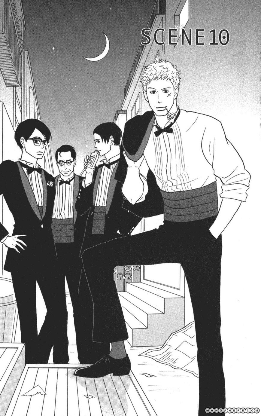 Sakamichi no Apollon 10 Page 1
