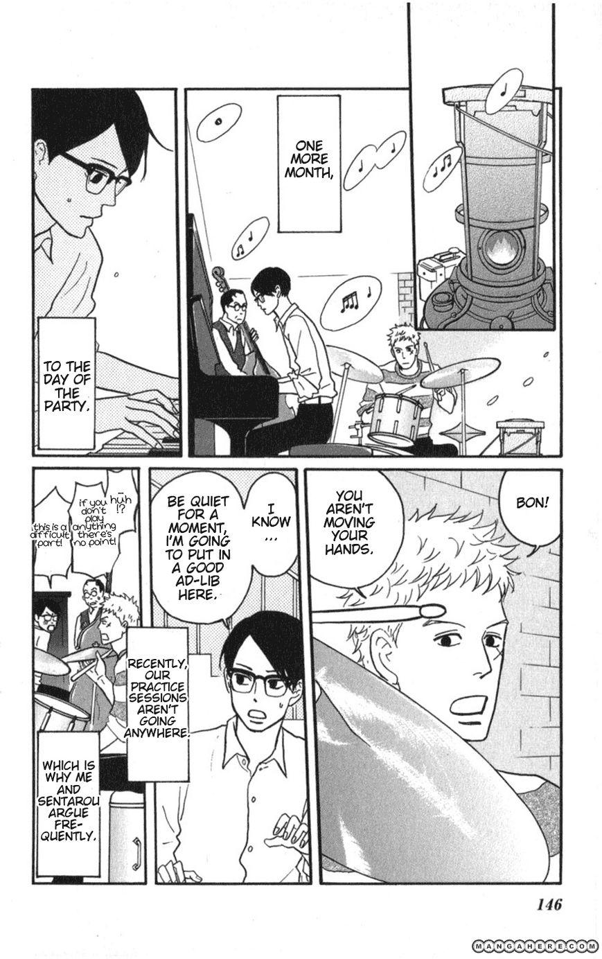 Sakamichi no Apollon 10 Page 2