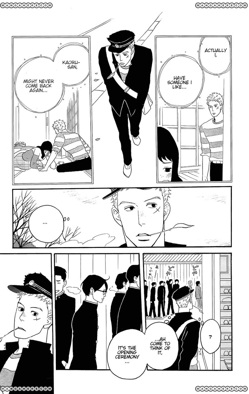 Sakamichi no Apollon 14 Page 3