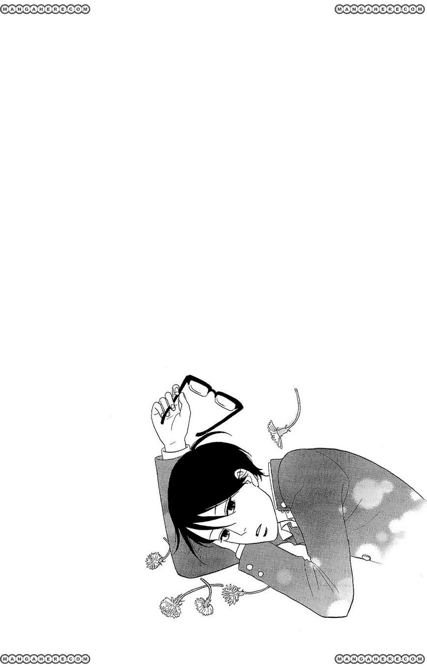 Sakamichi no Apollon 18 Page 2