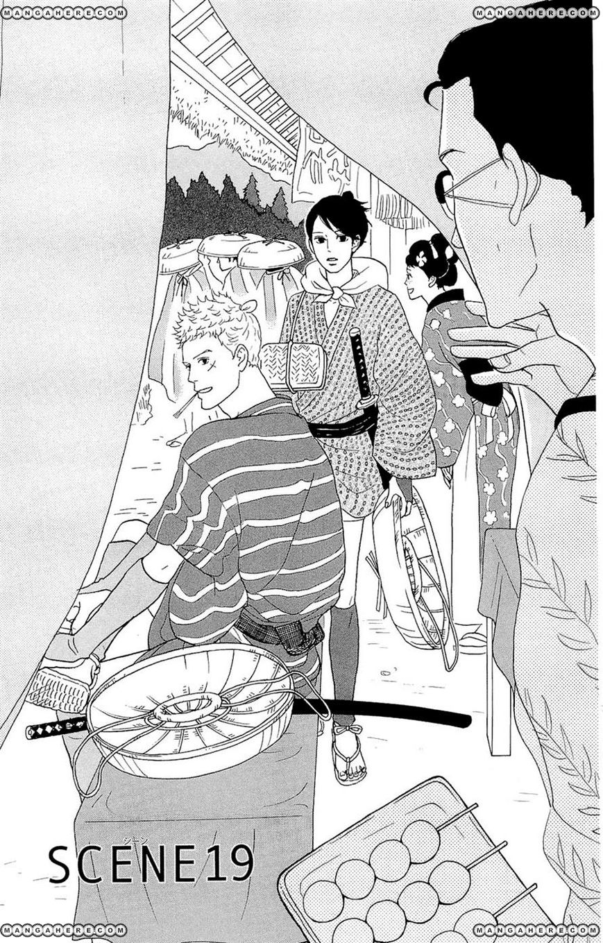 Sakamichi no Apollon 19 Page 1