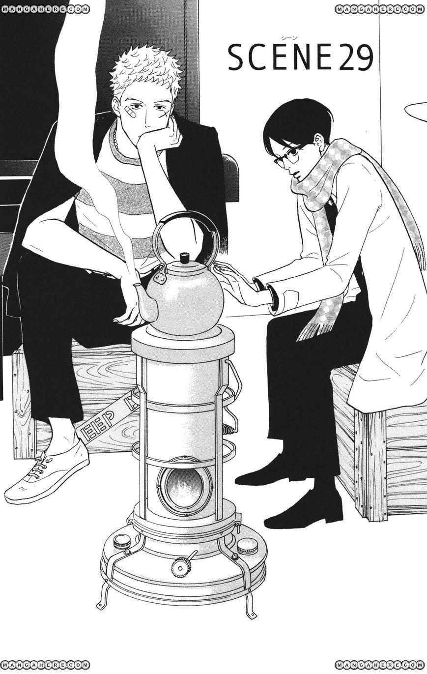 Sakamichi no Apollon 29 Page 1