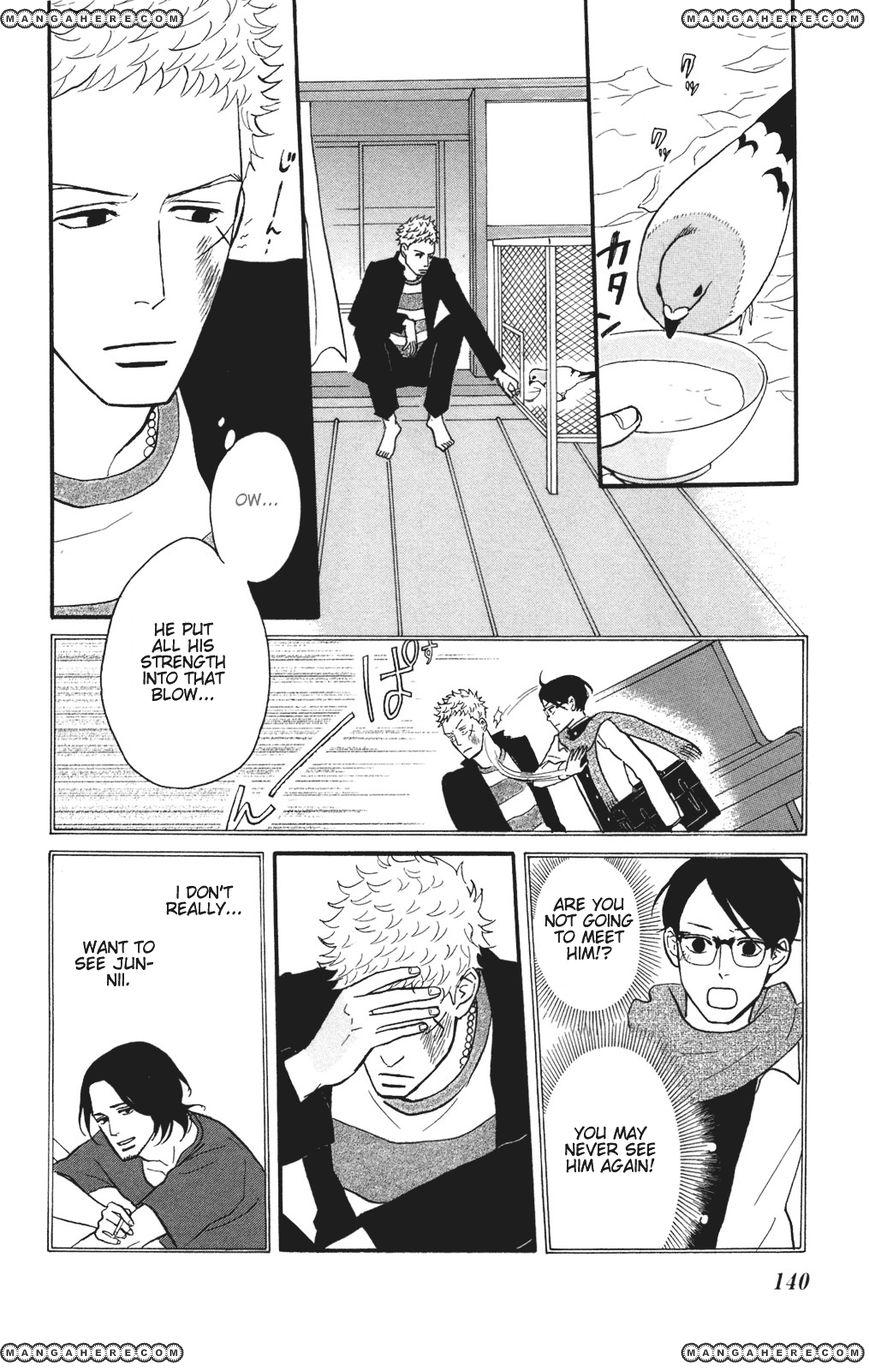 Sakamichi no Apollon 30 Page 2