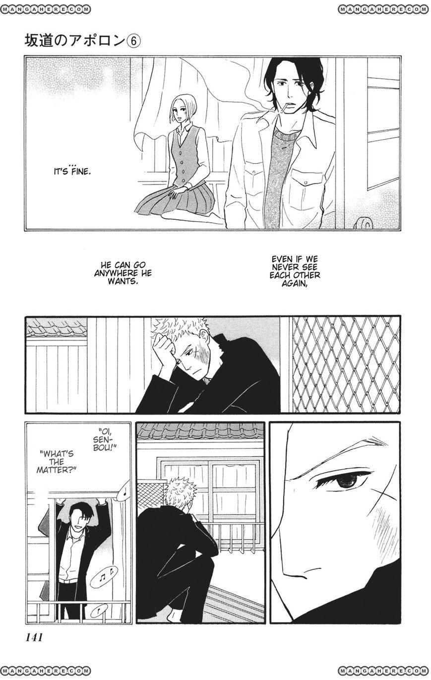 Sakamichi no Apollon 30 Page 3