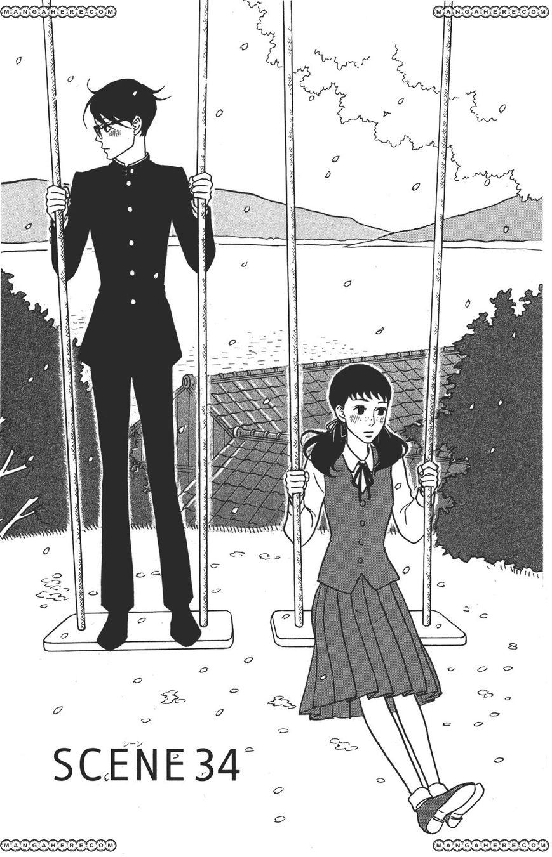Sakamichi no Apollon 34 Page 1