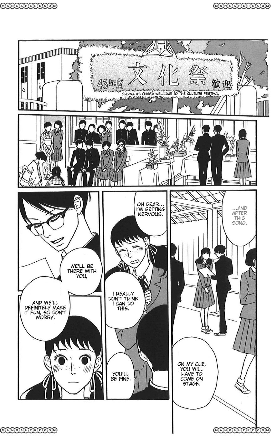 Sakamichi no Apollon 38 Page 2