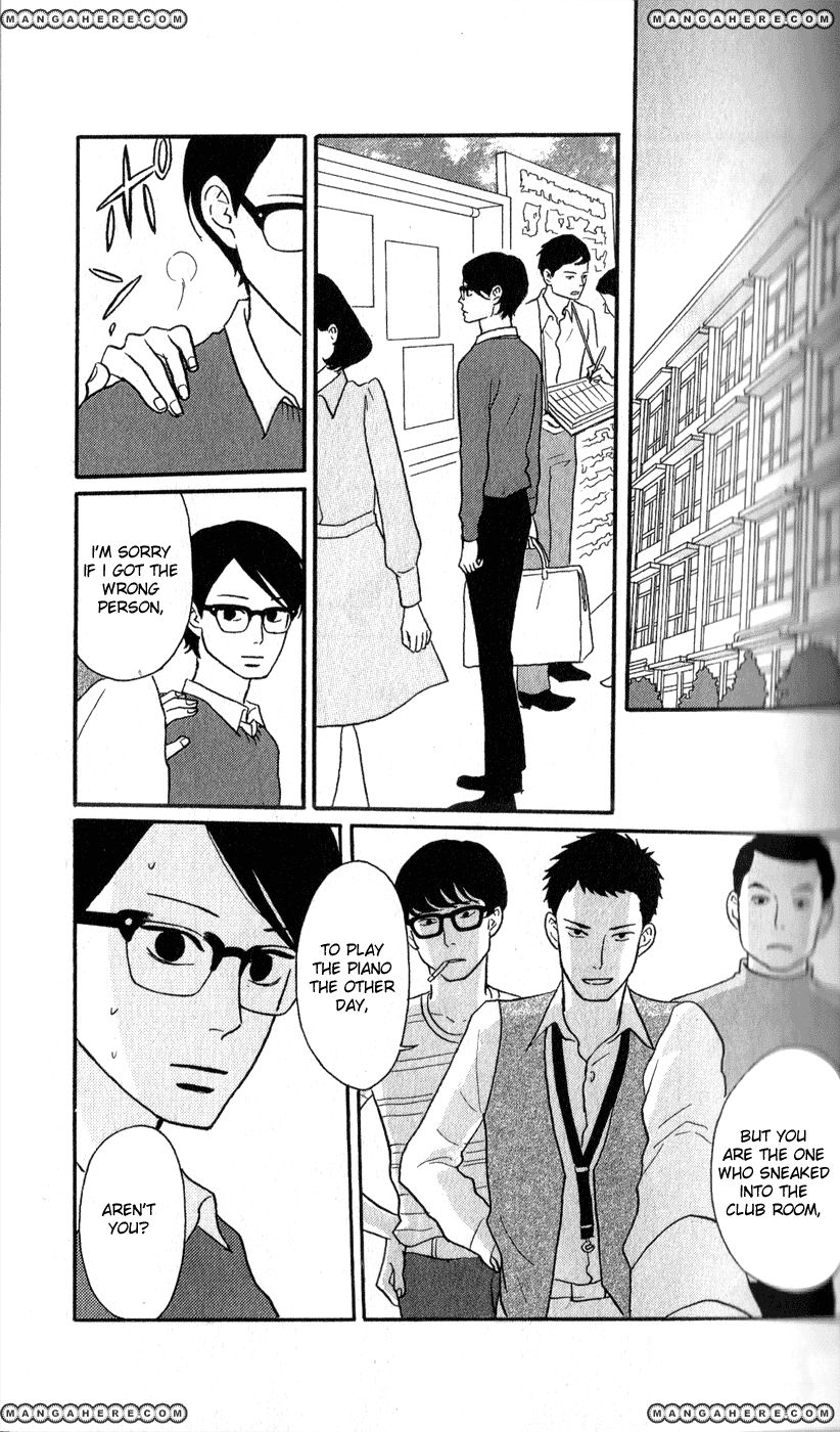 Sakamichi no Apollon 43 Page 2
