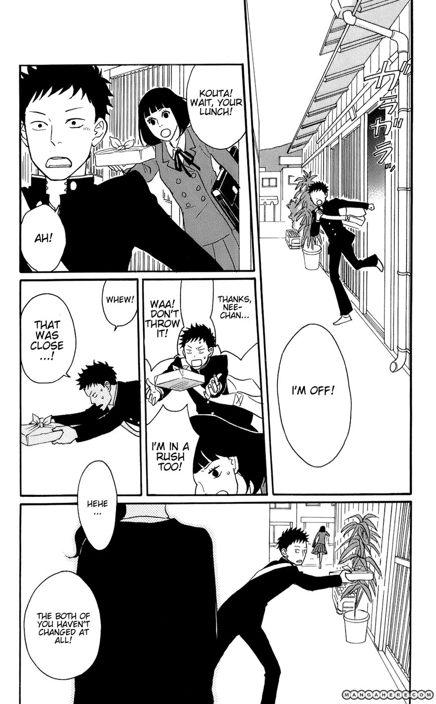 Sakamichi no Apollon 47 Page 2