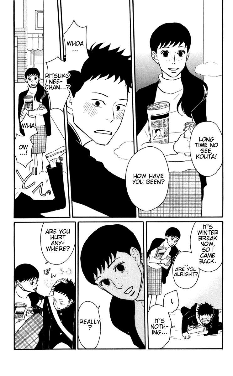 Sakamichi no Apollon 47 Page 3