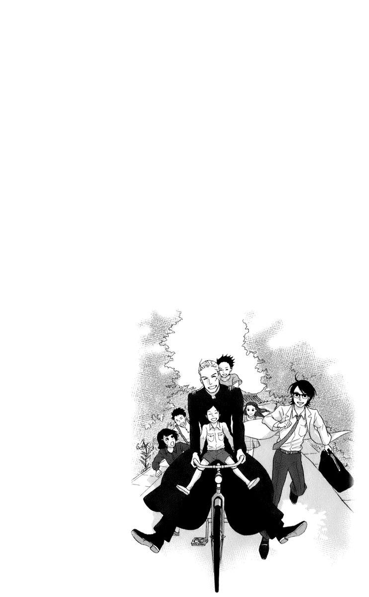 Sakamichi no Apollon 50 Page 2