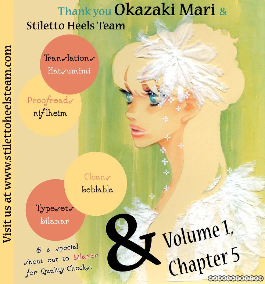 And (Okazaki Mari) 5 Page 1
