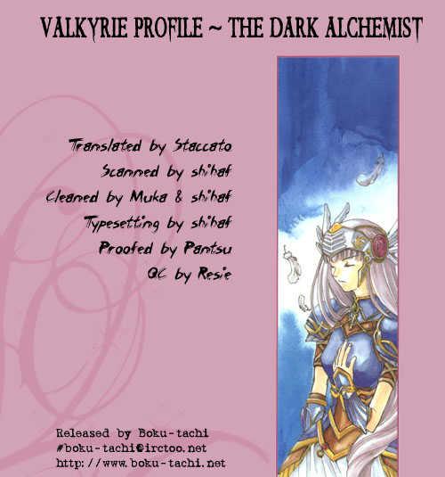Valkyrie Profile: The Dark Alchemist 4 Page 1