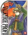 Valkyrie Profile: The Dark Alchemist