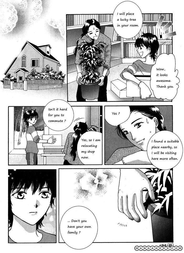 Shiwhamong 3 Page 1
