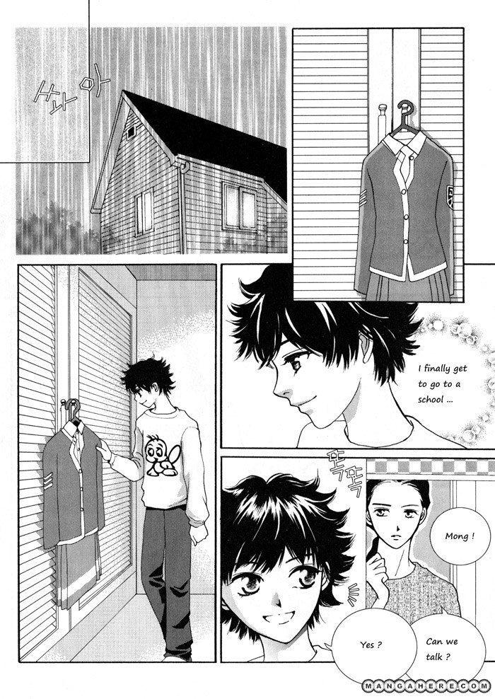 Shiwhamong 4 Page 2