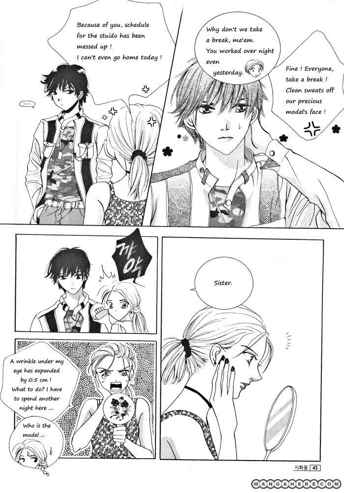 Shiwhamong 2 Page 2