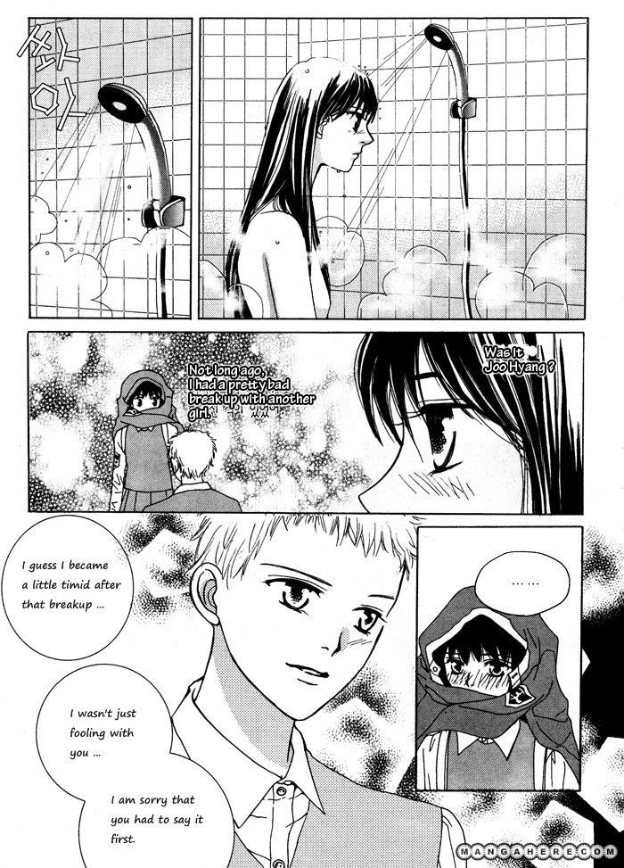Shiwhamong 5 Page 2
